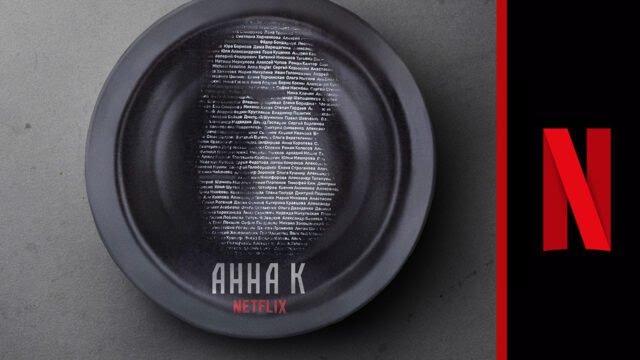 Anna K Netflix Release Date, Cast & Synopsis